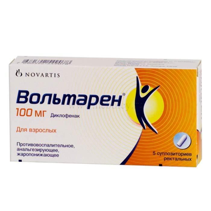 Свечи вольтарен для простатита ломфлокс лечение простатита